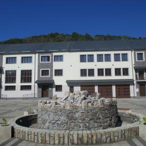 Nová budova ZUŠ  Modrý Kameň
